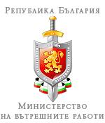 logo_mvr.gif
